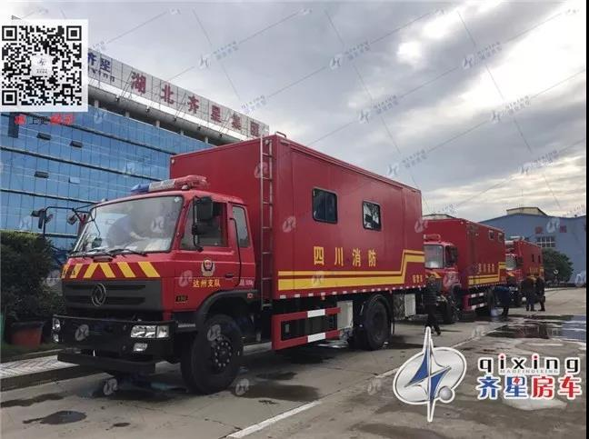 齐星东风4X4越野 宿营车、保障车