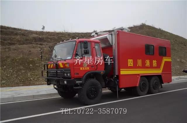 齐星东风4X4越野 炊事车、餐饮车