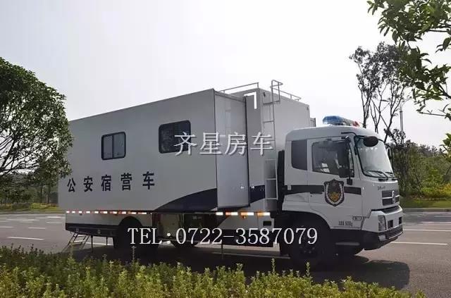 齐星东风天锦宿营车